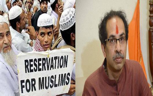 मुस्लिम आरक्षण: गठबंधन टूटा, तो हम करेंगें शिवसेना का समर्थन- भाजपा