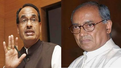 Digvijay advised MP government to take services of 15,000 trained health guards