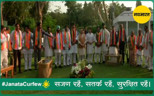 All rebel MLAs of Congress join BJP