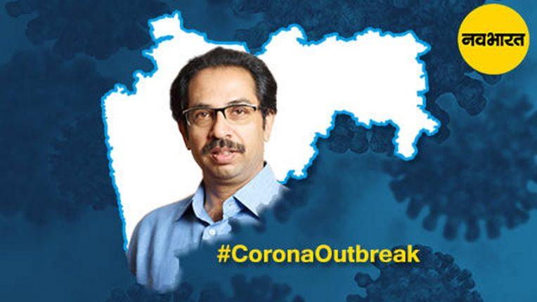 कोरोना संकट : सरकारी दफ़्तरों में रहेगी 50 प्रतिशत उपस्थिति – मुख्यमंत्री