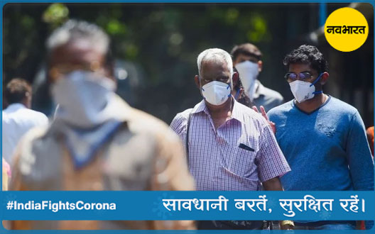 Corona virus: Some relief to people with government, still far from third stage