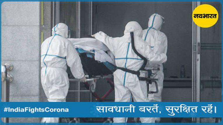 कोरोना in India: केंद्र सरकार का बड़ा निर्णय, पुरे देश को लिया लॉक डाउन, मरीजों की संख्या 471 पहुंची