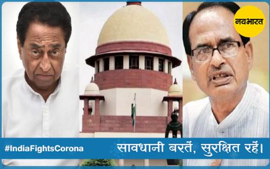 Madhya Pradesh crisis: order to prove majority at 5 pm tomorrow