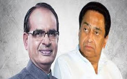 Madhya Pradesh crisis: resignation of all rebel MLAs approved, Kamal Nath may resign