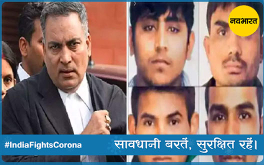 Nirbhaya case: sent to the border better than hanging