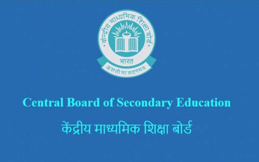cbse recruitment for many posts apply soon