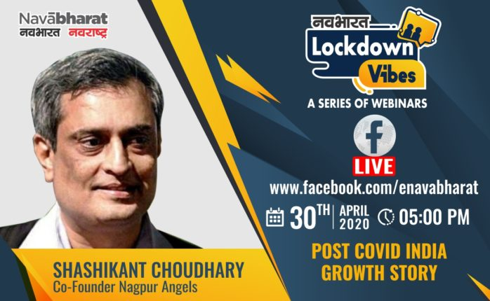 Shashikant Chaudhary to meet you on Facebook Live: Lockdown Vibes at 5 pm today