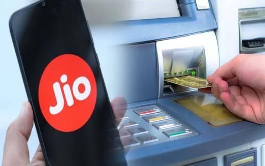 अरे वा!अब ATM से कर सकेंगेJio का प्रीपेडरिचार्ज