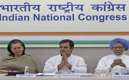 कांग्रेस ने राज्यसभा चुनाव के लिए सूचि की जारी