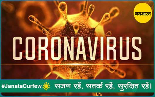 कोरोना वायरस: चेन्नई में मिला पहला घरेलु मामला: स्वस्थ्य मंत्री