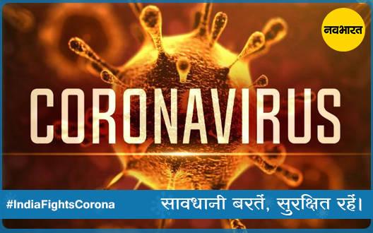 कोरोना वायरस : गुजरात में मिले कोरोना के दो मरीज