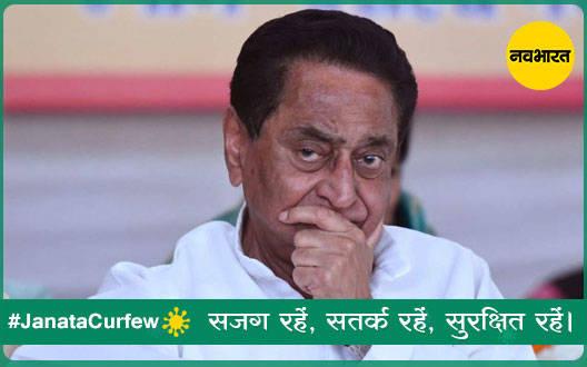 BreakingNews: कमलनाथ ने मुख्यमंत्री पद से इस्तीफ़ा दिया