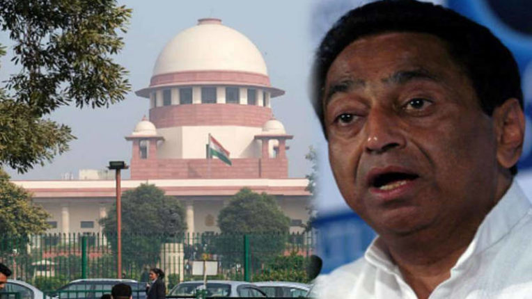 मध्यप्रदेश संकट: अदालत ने भेजा कमलनाथ को नोटिस, अगली सुनवाई कल