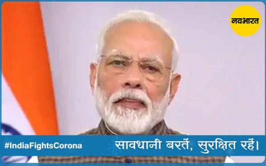 कोरोना वायरस: भारत सरकार देगी 10 करोड़ लोगों को आर्थिक सहायत, भेजेगी इतने करोड़