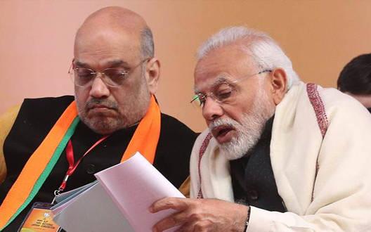 रास प्रत्याशी रिपीट नहीं BJP का सही व साहसिक निर्णय