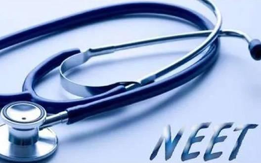 NEET PG 2020 : पहले चरण की काउंसेलिंग शुरू
