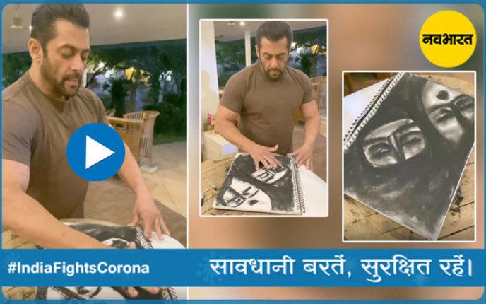 …और सलमान खान ने बनाई 2 मिनट में पेंटिंग, देखें वीडियो