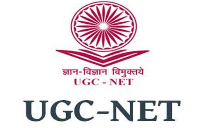 UGC NET 2020 : जून परीक्षा के लिए आवेदन शुरू, जाने क्या है प्रक्रिया