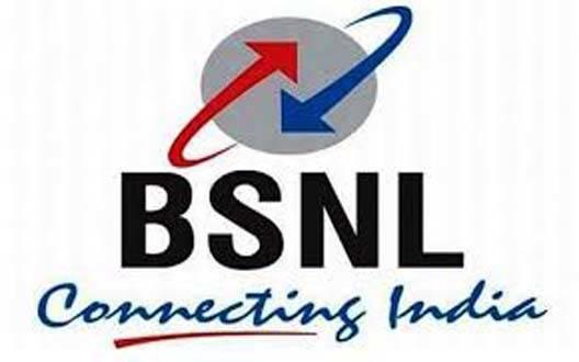 BSNL का दमदार ऑफर, मिलेगा 100GB डाटा