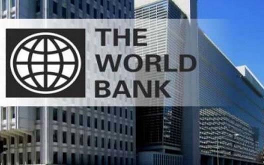 विश्वबैंक ने कहा, दीर्घावधि की वृद्धि को प्रोत्साहन के लिए वृहद नीतियां अपनाएं सभी देश