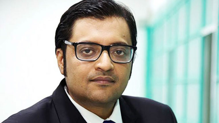 Only after taking any action will the petition of Arnab Goswami be considered - Supreme Court