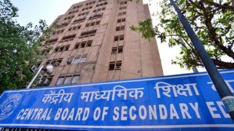 CBSE board exam results declared till July 15