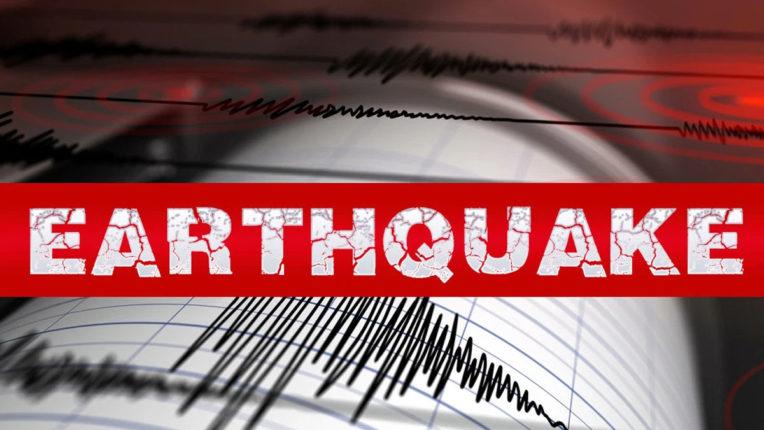 3.1 magnitude earthquake in Kathmandu