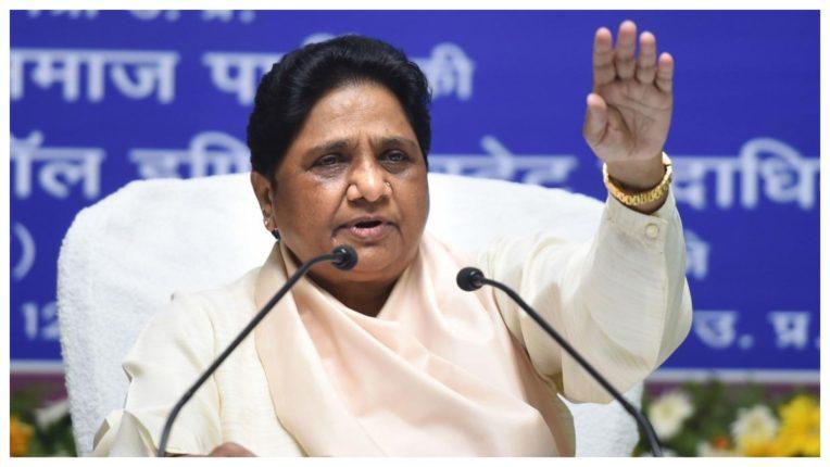 Pradhan Mantri Garib Kalyan Anna Yojana should be continued till the outbreak of Kovid-19: Mayawati