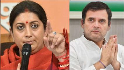 Smriti Irani's allegation is fake news of Rahul Gandhi spreading Congress Party
