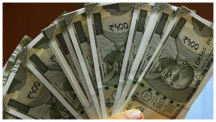 Gift to government employees on Makar Sankranti, 3% increase in dearness allowance