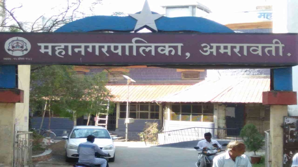 Corporations will be considered in August, order issued by the corporator