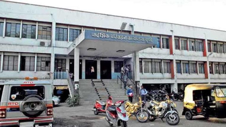 आरटीओ ऑफिस में लर्निंग लाइसेन्स के लिए विशेष व्यवस्था