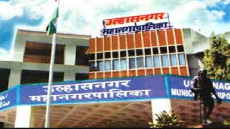 उल्हासनगर मनपा स्थायी समिति सभापति चुनाव 22 सितंबर को