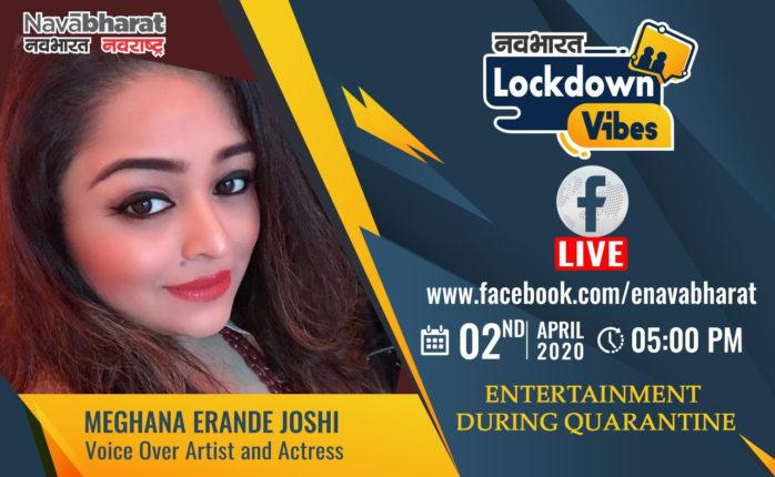 Meghna Erande Joshi