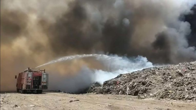 Bhandewadi Dumping Yard Fire
