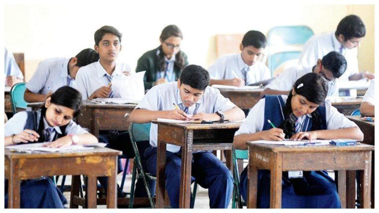 Decision on the subject of cancellation of the remaining exams of class 12: Center and CBSE