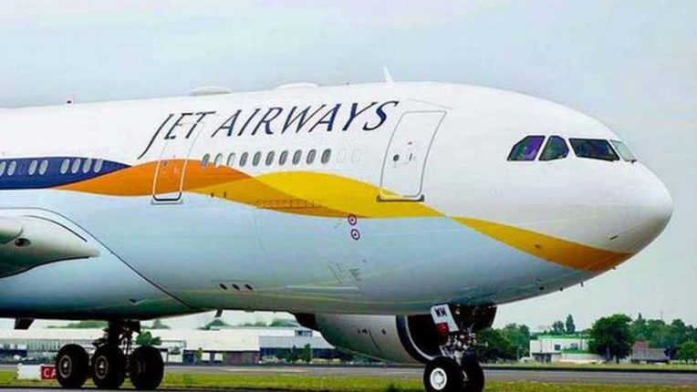 Court rejects ED investigation plea in the case against Jet Airways