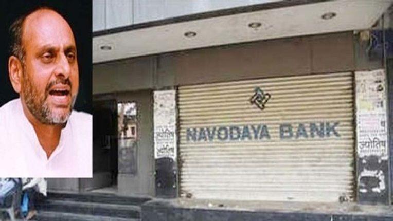 Navodaya Bank Scam, Ashok Dhavad