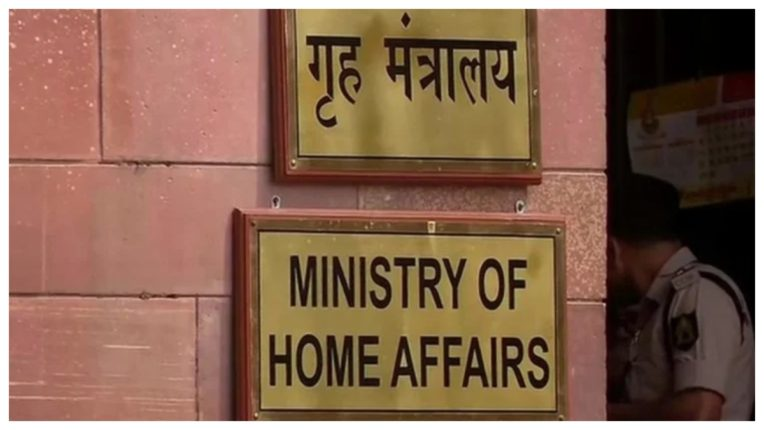 Physicians should not have any problem in movement_ Home Ministry directs states