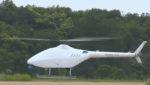 चीन के प्रथम मानवरहित हेलीकॉप्टर ड्रोन ने भरी पहली उड़ान