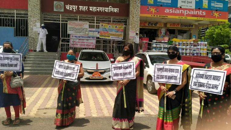 BJP का महाराष्ट्र बचाओ आंदोलन, लोगों की समस्याओं की ओर किया ध्यानाकर्षण