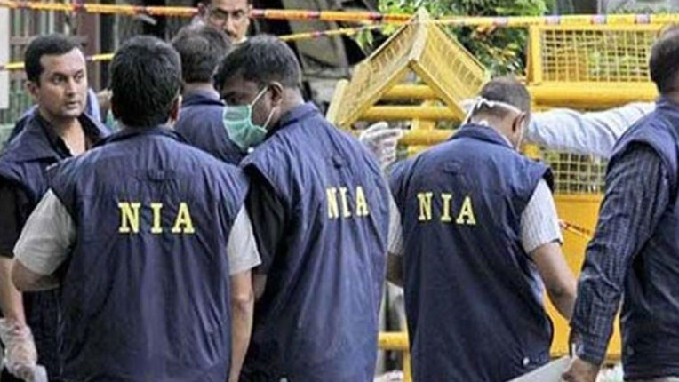 NIA filed a charge sheet against three for running fake Indian currency