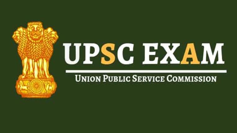लॉकडाउन : UPSC की प्रारंभिक परीक्षाएं स्थगित