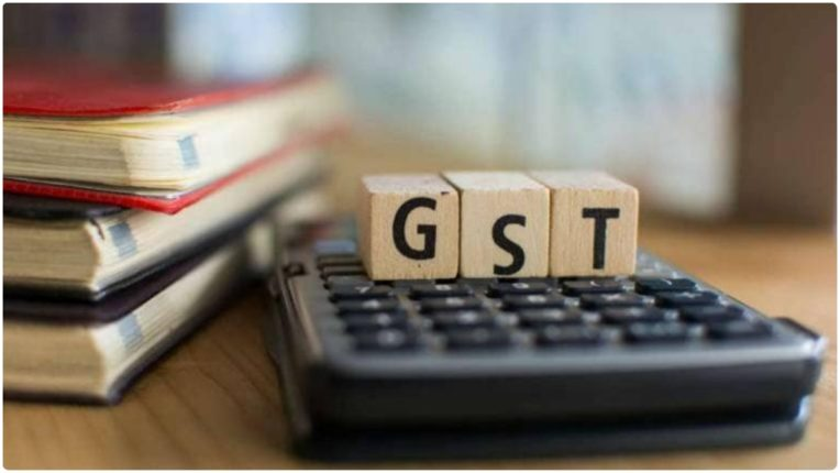 AAR provided, GST to be given on developed land sold as plot