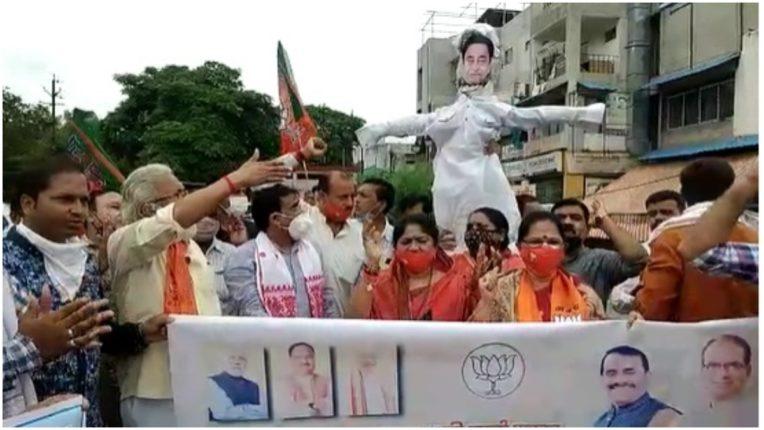 BJP burnt effigies of Kamal Nath, accused of benefiting China