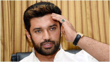 भाजपा बिहार में रास की एक सीट के उपचुनाव में उम्मीदवार पर फैसला करने को स्वतंत्र : चिराग