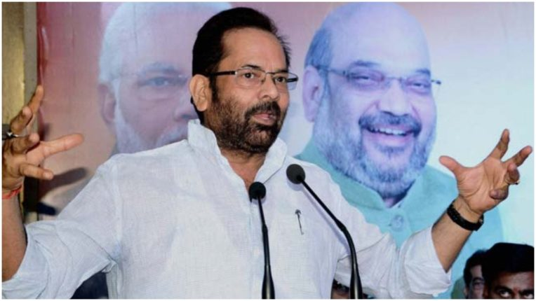 Congress is unable to digest that there is no longer a remote government: Naqvi