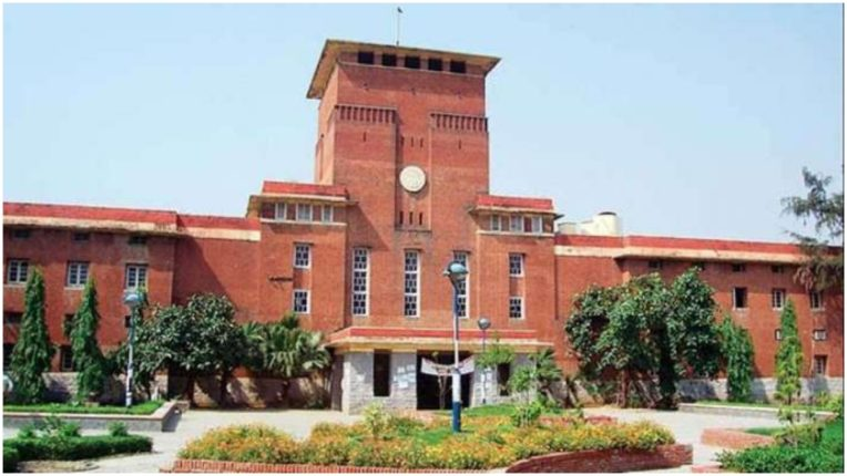 The court asked DU, why not act against contempt in case of concealing information