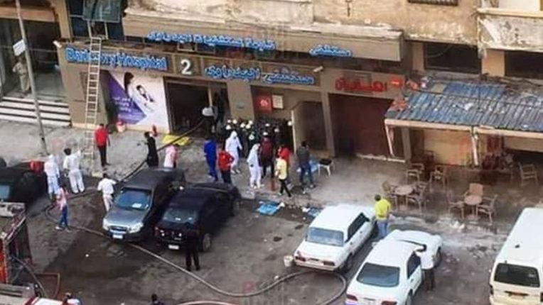 मिस्र के अस्पताल में लगी आग, कोरोना वायरस से संक्रमित सात लोगों की मौत