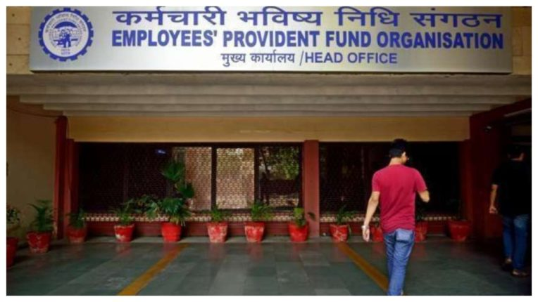 Good news for EPFO pensioners, read the details